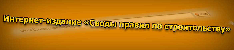 promo_sp